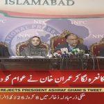 Imran Khan fooled people with the Tabdeeli slogan, says Ahsan Iqbal
