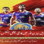 Continental Biscuits became primary sponsor for Karachi Kings