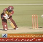 West Indies Women team wins the first ODI against Pakistan