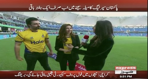 One week to go for PSL!