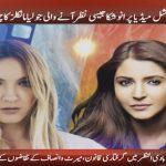 Anushka Sharma found her doppelganger