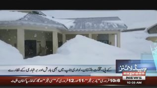 KPK, GB: Winter is here to stay