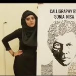 Sonia Nisa gifts calligraphy portrait to PM Imran