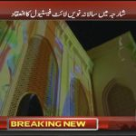 Sharjah: Annual Neon Light Festival lights up the town