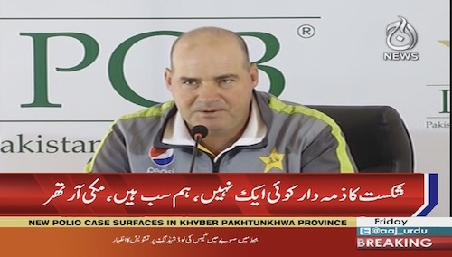 We all are responsible for this defeat, accepts Micky Arthur