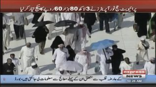 Private Hajj tour operators have an incentive to make cheaper packages
