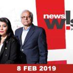 Newswise – 08 February, 2019