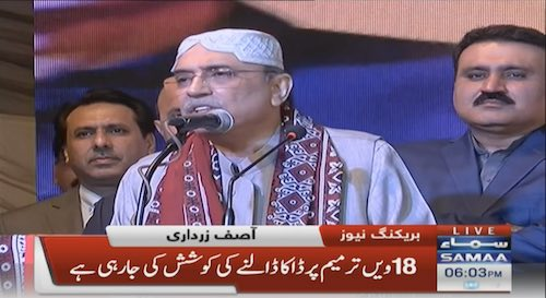 Asif Zardari addresses people in Tando Adam Khan
