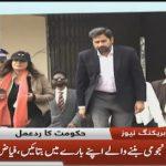 Rana Sanaullah is a liar: Fayyaz Chauhan
