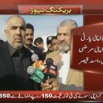 I will not take dictation: Asad Qaiser