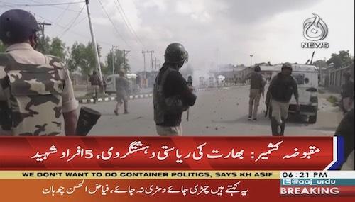 State terrorism in Kashmir kills 5