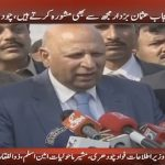 CM Punjab also consults with me: Governor Punjab