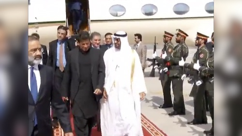 Prime Minister to participate in the World Government Summit