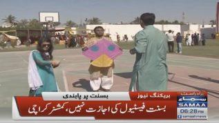 Basant festival banned in Karachi