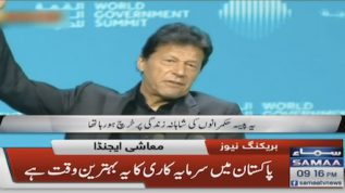 We will provide business friendly environment: PM at World Government Summit