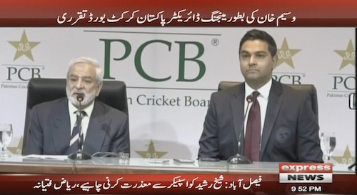 Wasim Khan appointed as MD of PCB