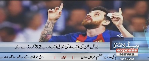 Lionel Messi earns more than $1 billion and 32 crore