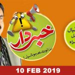 "Best of ""Khabardaar"" – 10 Feb, 2019"