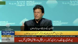 PM Imran Khan encourages investors to come to Pakistan: World Government Summit