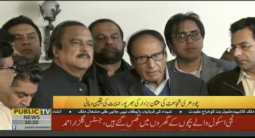 No more clashes between Chaudhry Brothers and PTI