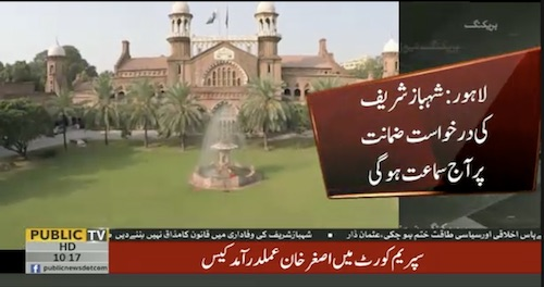 LHC case hearing today: Ashiana, Ramzan Sugar Mills