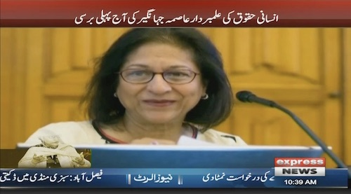 First death anniversary of human rights' lawyer, Asma Jehangir
