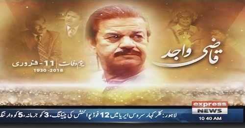 Qazi Wajid: One year death anniversary