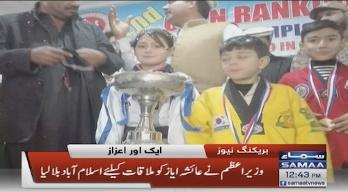 Pakistan's youngest athlete invited by PM Imran Khan