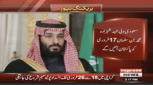 Saudi prince to visit Pakistan on Feb,17