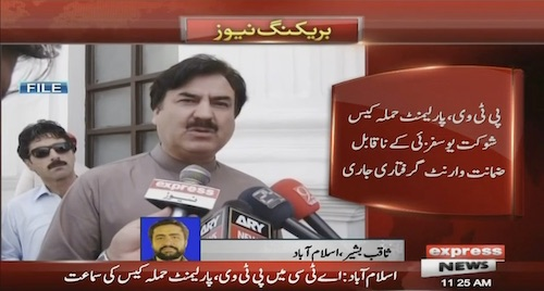 Shaukat Yousafzai's non-bailable arrest warrant issued