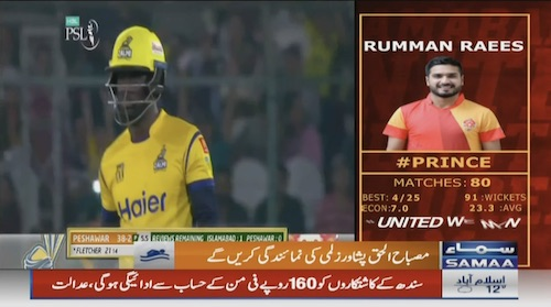 Misbah-ul-Haq playing for Peshawar Zalmi: PSL 4