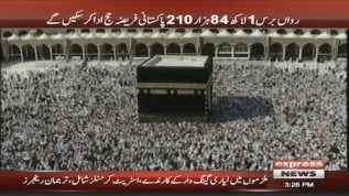 Hajj applications to be filed between Feb 20th and March 6th Des