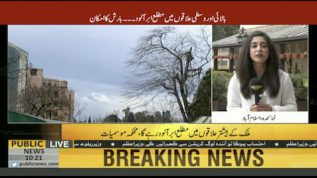 Weather report: Rainfall predicted across country