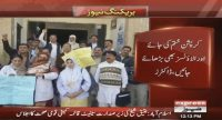 Young doctors protest: Karachi