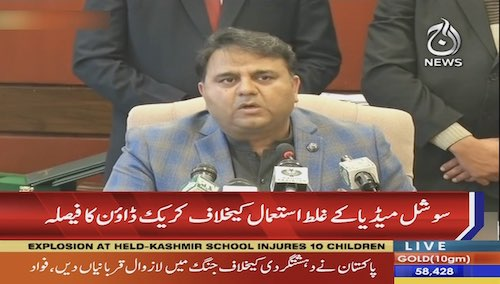 Crackdown on account spreading hate speech – Fawad Chaudhry