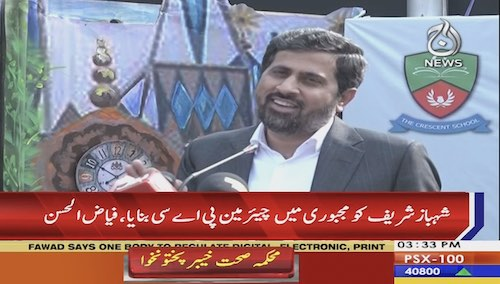 'Shehbaz Sharif was made Chairman out of helplessness' – Fayyaz ul Hasan
