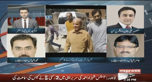 Analysts and anchor persons comment on Shehbaz Sharif's bail