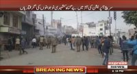 Curfew imposed in Kashmir after Pulwama attack
