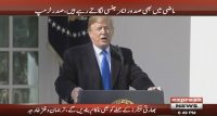 Emergency can be implemented in USA: Trump