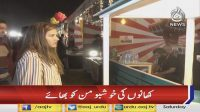 Music and food festival begins in Karachi