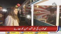 Music and food festival begins in Karachi