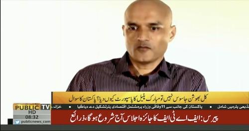 Kulbhoshan admitted to anti-Pakistan activities