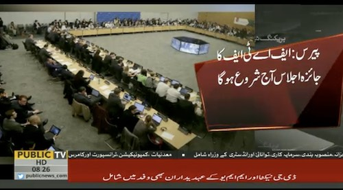 FATF has begun it's reviewing of Pakistan's case