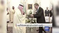 Saudi Prince signs $20bn deals to Pakistan