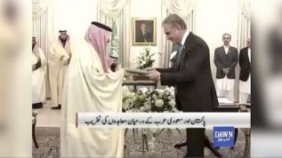 Saudi Prince signs $20bn deals to Pakistan