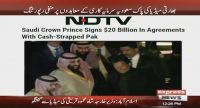 Indian media upset about Saudi Crown Prince's arrival in Pakistan