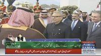 President Arif Alvi welcomes Saudi Crown Prince at Aiwan-e-Sadr