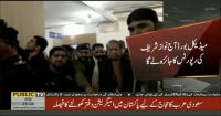 Medical Board will do more tests on Nawaz Sharif