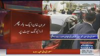 Imran Khan drives Saudi Crown Prince once again