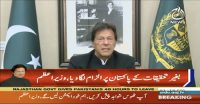 India is blaming Pakistan without any evidence: Imran Khan